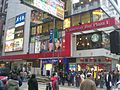 HK Causeway Bay Plaza 1 Starbucks n Chuen Cheung Kui Restaurant.JPG