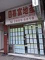 HK Kln City 九龍城 Kowloon City 福佬村道 Fuk Lo Tsun Road January 2021 SSG 41.jpg