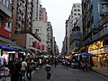 HK Mong Kok Fa Yuen Street evening view Sept-2012.JPG
