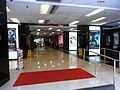 HK Ngau Tau Kok 淘大商場 Amoy Plaza 影藝 Cine-Art House lobby May-2012.JPG