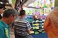 HK SMP 秀茂坪市場 Sau Mau Ping Market July 2018 IX2 air-con shop (3).jpg
