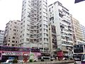 HK SSP 深水埗 Sham Shui Po Kweilin Street building facades December 2016 Lnv2.jpg