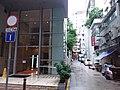HK SW 上環 Sheung Wan 高陞街 Ko Sing Street August 2019 SSG 33.jpg