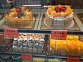 HK SW Sheung Wan Queen's Road West cake shop Birthday cakes August 2020 SS2.jpg