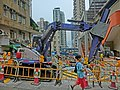 HK Sai Ying Pun 西環正街 Centre Street Third Street construction site Excavator bucket May-2013.JPG