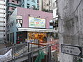HK Sai Ying Pun 餘樂里 Yu Lok Lane stairs view 正街 Centre Street Cheung On Lane Japan Home City shop evening 2010.jpg