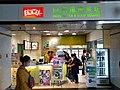 HK TKO 坑口 Hang Hau 常寧路 Sheung Ning Road The Lane mall October 2020 SS2 01.jpg