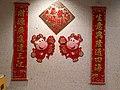 HK TW 荃灣 Tsuen Wan 南豐中心 Nan Fung Centre New Town Mall 大家樂 Cafe de Coral Restaurant January 2021 SS2 02.jpg