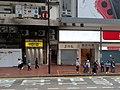 HK Tram 74 tour view CWB 銅鑼灣 Causeway Bay 怡和街 Yee Wo Street December 2019 SS2 04.jpg