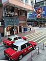 HK WC 灣仔 Wan Chai Hennessy Road Tung Fung Pawn shop sign red taxis January 2020 SS2.jpg