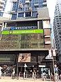HK WC Wan Chai Johnston Road Hang Seng Bank April 2021 SS2.jpg