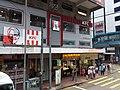 HK tram view syp sw ch wc cwb September 2019 SSG 11.jpg