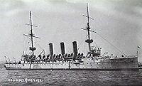HMS Highflyer AWM 302207.jpeg