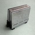 Hageka-toaster.jpg