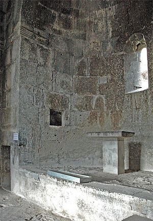 Català: Monestir d'Haghpat. Església de Sant G...