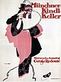 Hans Rudi Erdt - Munchener Kindl Keller - 1913.jpg