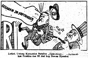 "30 September Movement - The editorial cartoon from the front page of the PKI newspaper ""Harian Rakyat"" published 2 October 1965"