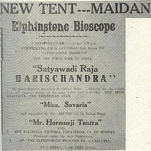 Satyawadi Raja Harishchandra - A poster of the film released in the newspaper