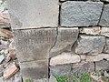 Havuts Tar Monastery (record) (52).jpg