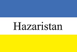 Hazara diaspora - Image: Hazaristan Flagwebversion