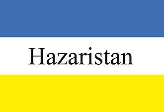 Hazarajat - Flag of Hazaristan