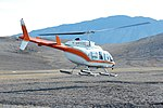 Helicopter Departure (7569303134).jpg