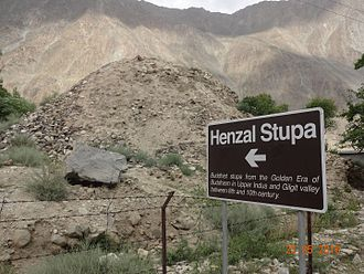 Gilgit-Baltistan - The Hanzal stupa dates from the Buddhist era