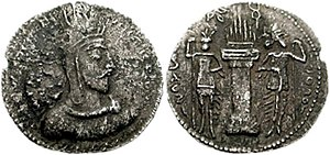 Hephthalite Empire - Coin of the Hephthalites circa 350 CE, possibly from Bactria, imitating a coin of Shapur I.