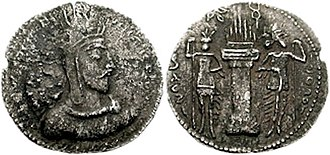 Hephthalites - Coin of the Hephthalites circa 350 CE, possibly from Bactria, imitating a coin of Shapur I.
