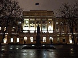 Herzen State Pedagogical University of Russia, main building at winter evening.JPG