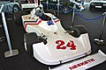 Hesketh 308C at Silverstone Classic 2011.jpg