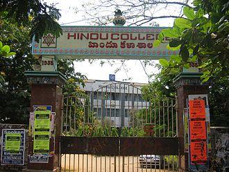 Hindu College (Guntur) - Main campus