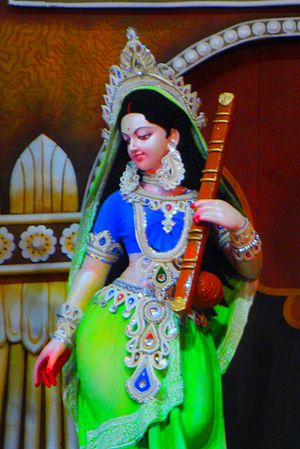 Relationship between religion and science - Saraswati is regarded as goddess of knowledge, music, arts and science.