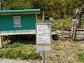 Hiratsuto, Miyako, Iwate Prefecture 028-2633, Japan - panoramio (5).jpg