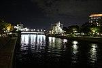 Hiroshima, cupola della bomba A, 07.jpg