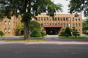 Hokkaido University - Secretariat of Hokkaido University