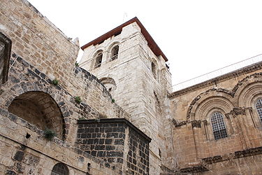 Holy Sepulchre bell tower from parvis 5.jpg