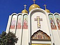 Holy Virgin Cathedral, Joy of all Sorrow, Russian Orthodox, on Geary Boulevard, San Francisco, California - panoramio.jpg