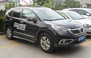 Dongfeng Motor Corporation - A Honda CR-V made by Dongfeng Honda