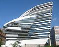 Hong Kong Polytechnic University white building.JPG