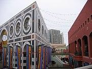 Horton Plaza in San Diego, California.