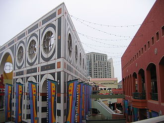 Horton Plaza Mall - View of Horton Plaza