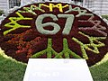 Hotel de ville de Montreal - 139.jpg