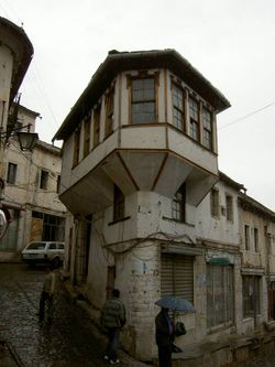House in gjirokastra.jpg