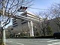 Housei Univ. - panoramio.jpg