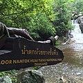 Huai Yang, Thap Sakae District, Prachuap Khiri Khan, Thailand - panoramio.jpg