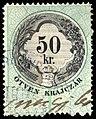Hungary 1876 document revenue 50kr.jpg