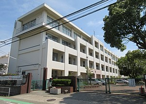 Hyogo Prefectural Naruo High School.jpg