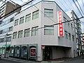Hyogoken Shinkumi Bank Amagasaki Branch.jpg