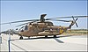IAF-CH-53-Yasur-2025--Independence-Day-2017-Tel-Nof-IZE-151.jpg